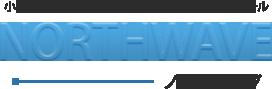 小樽・銭函の短期滞在宿泊なら民宿 / コンドミニアム / ビジネスホテル / アパートホテル「NORTHWAVE(ノースウェーブ)」